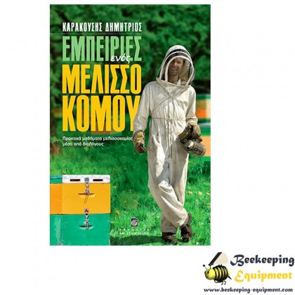 Experiences of a beekeeper