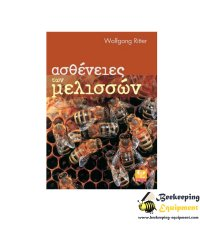 Diseases of bees